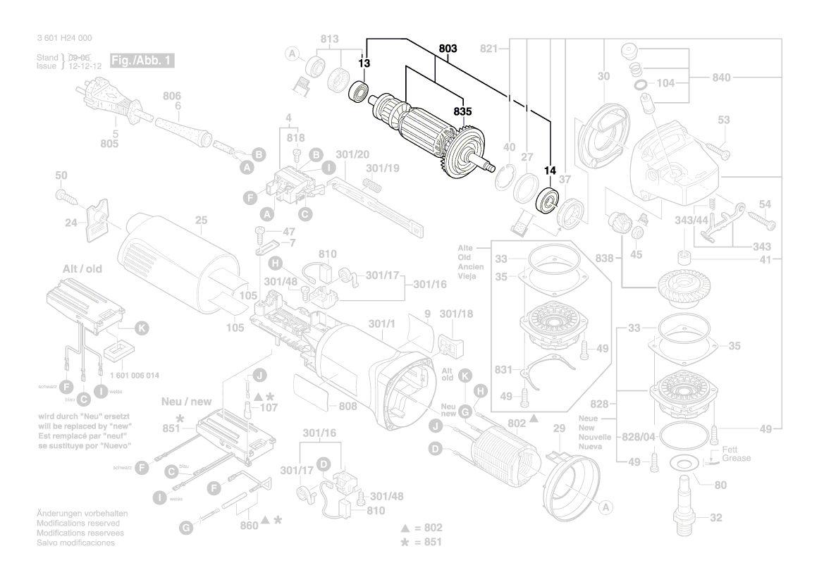 rotor gws14 125ci gws1400 gws14 125cie bosch 1604010a90. Black Bedroom Furniture Sets. Home Design Ideas